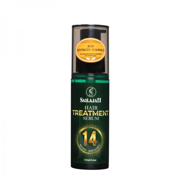 Hair Treatment Serum